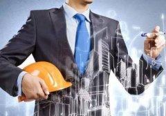 建筑资质申请需要满足那些条件?