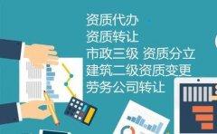 资质对一个企业的重要功用带来哪些利益?
